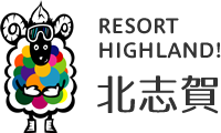 RESORT HIGHLAND! 北志賀